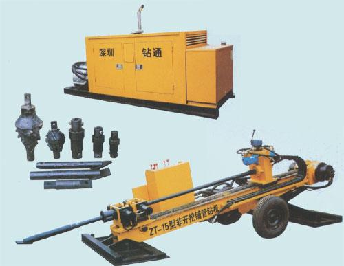 ZT-15型非开挖铺管钻机